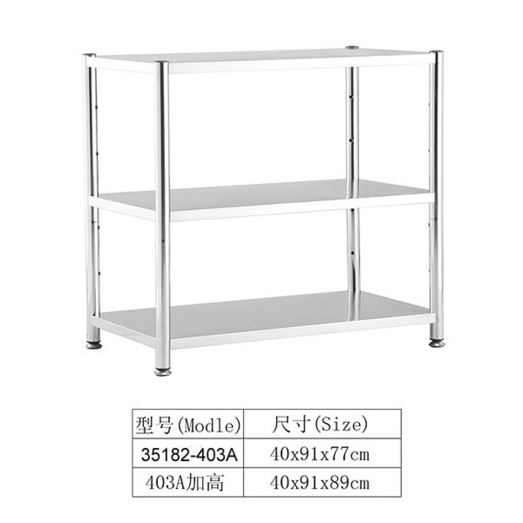 35182-403A Stainless steel Shelf