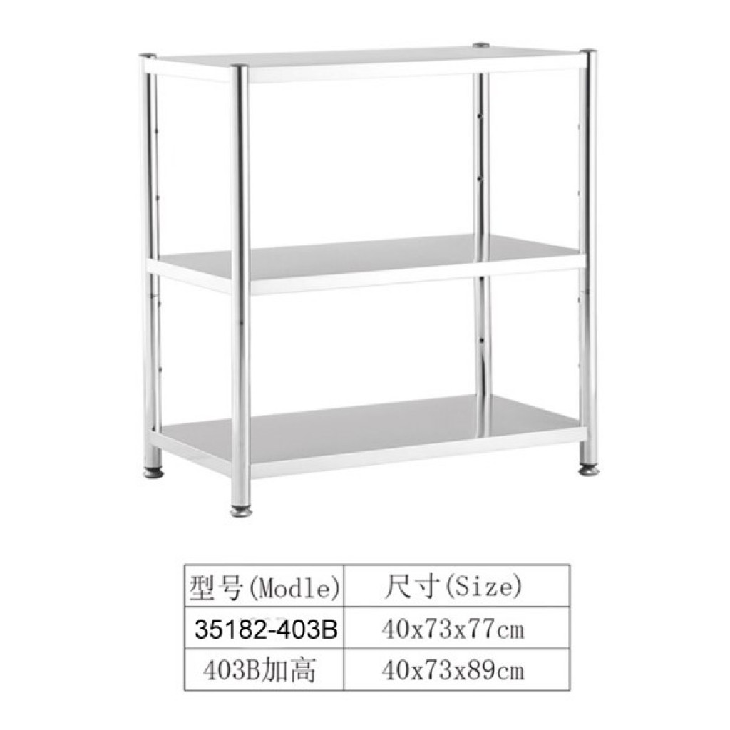 35182-403B Stainless steel Shelf