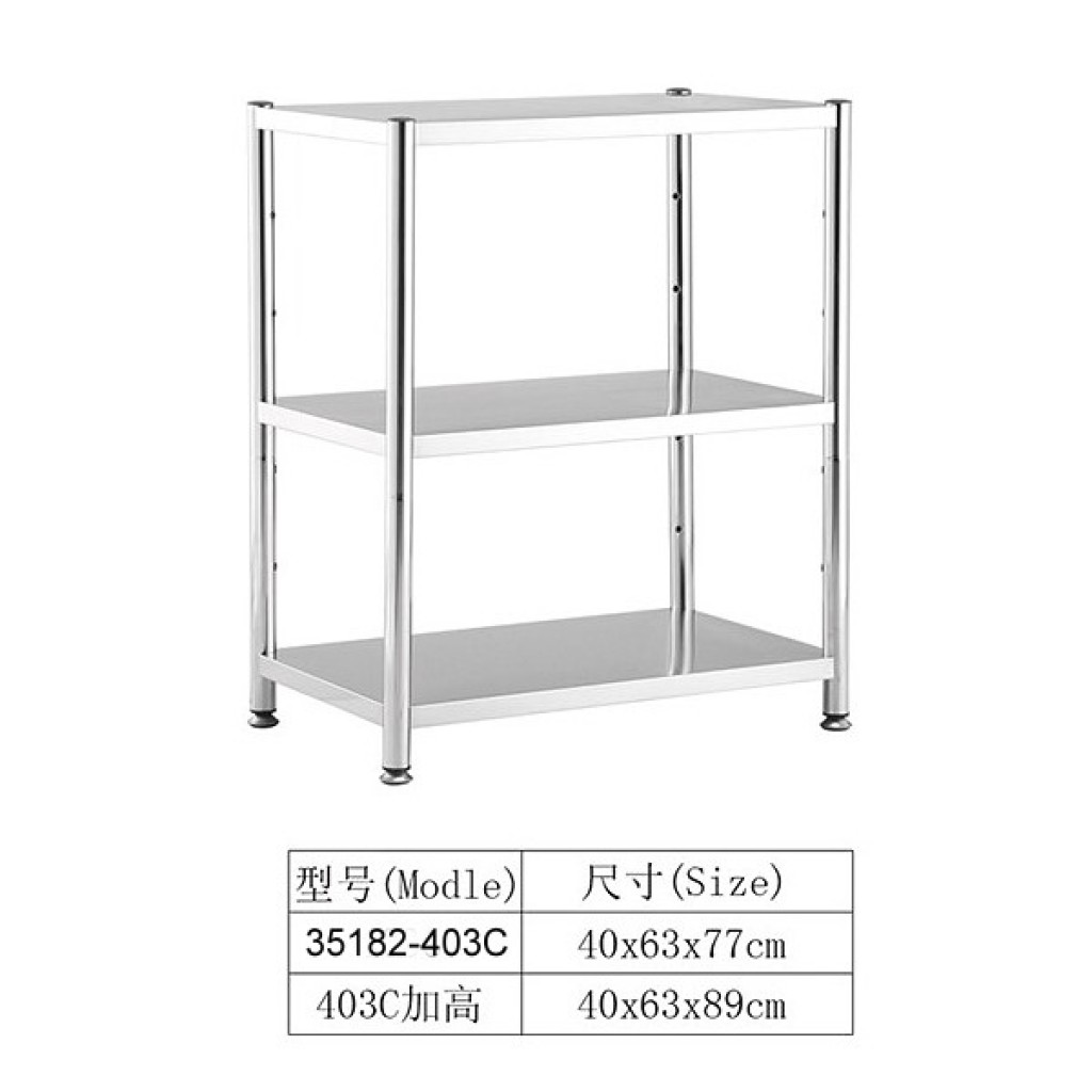 35182-403C Stainless steel Shelf