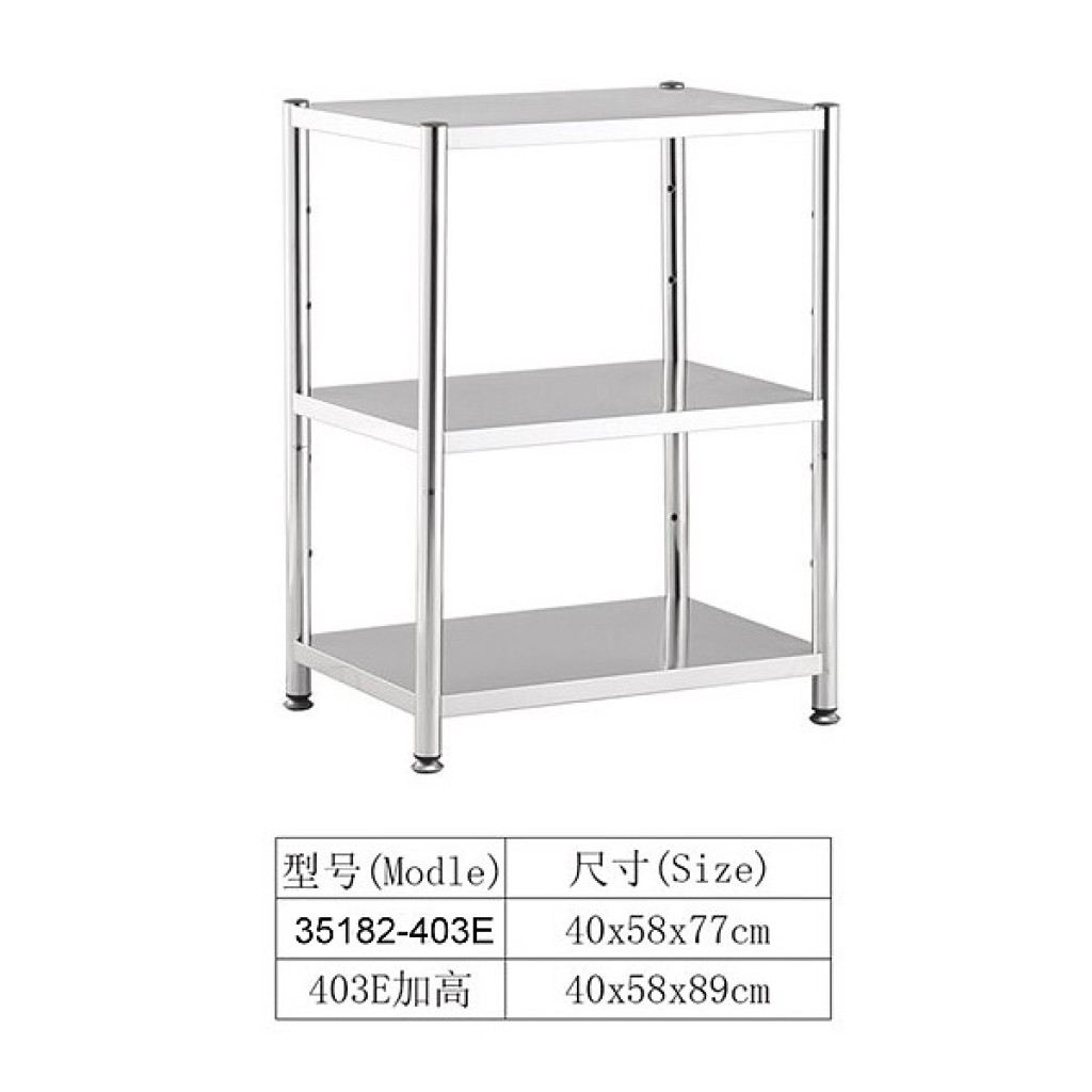 35182-403E Stainless steel Shelf