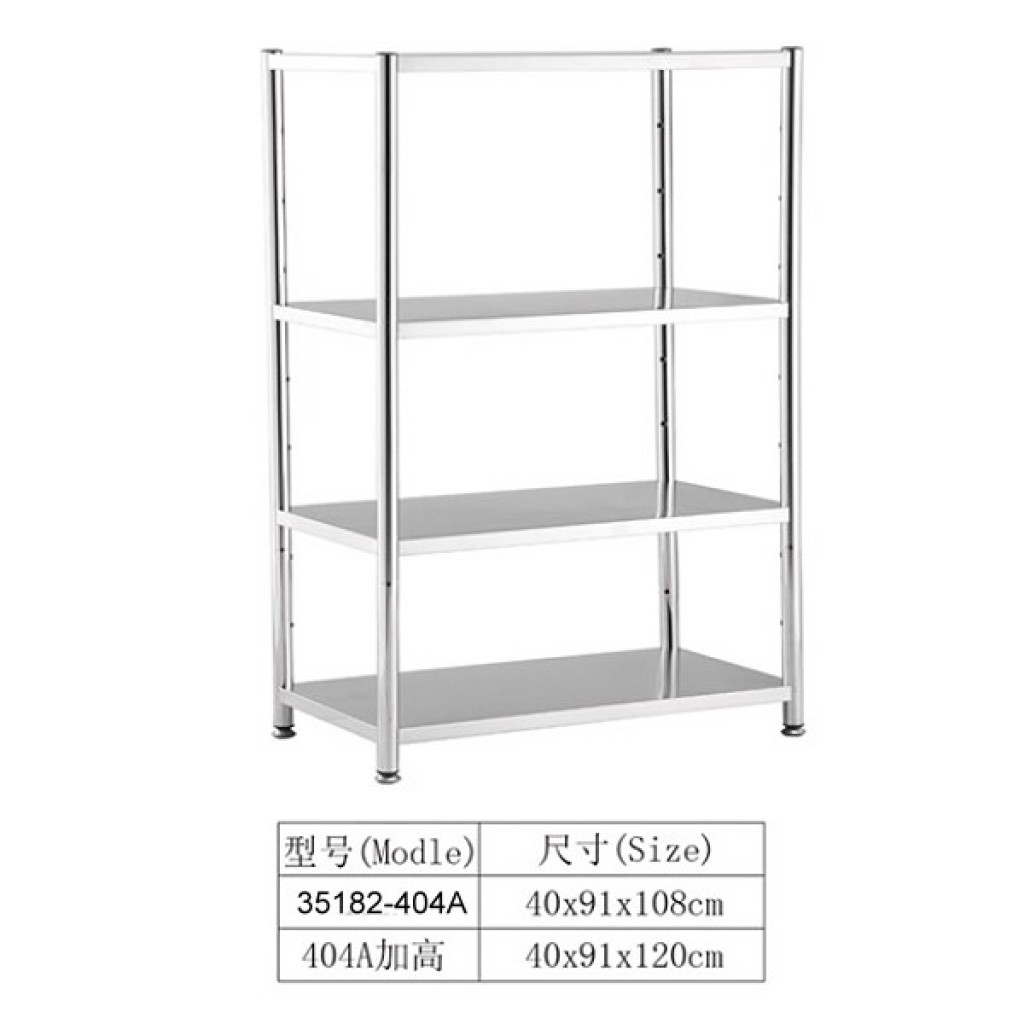 35182-404A Stainless steel Shelf