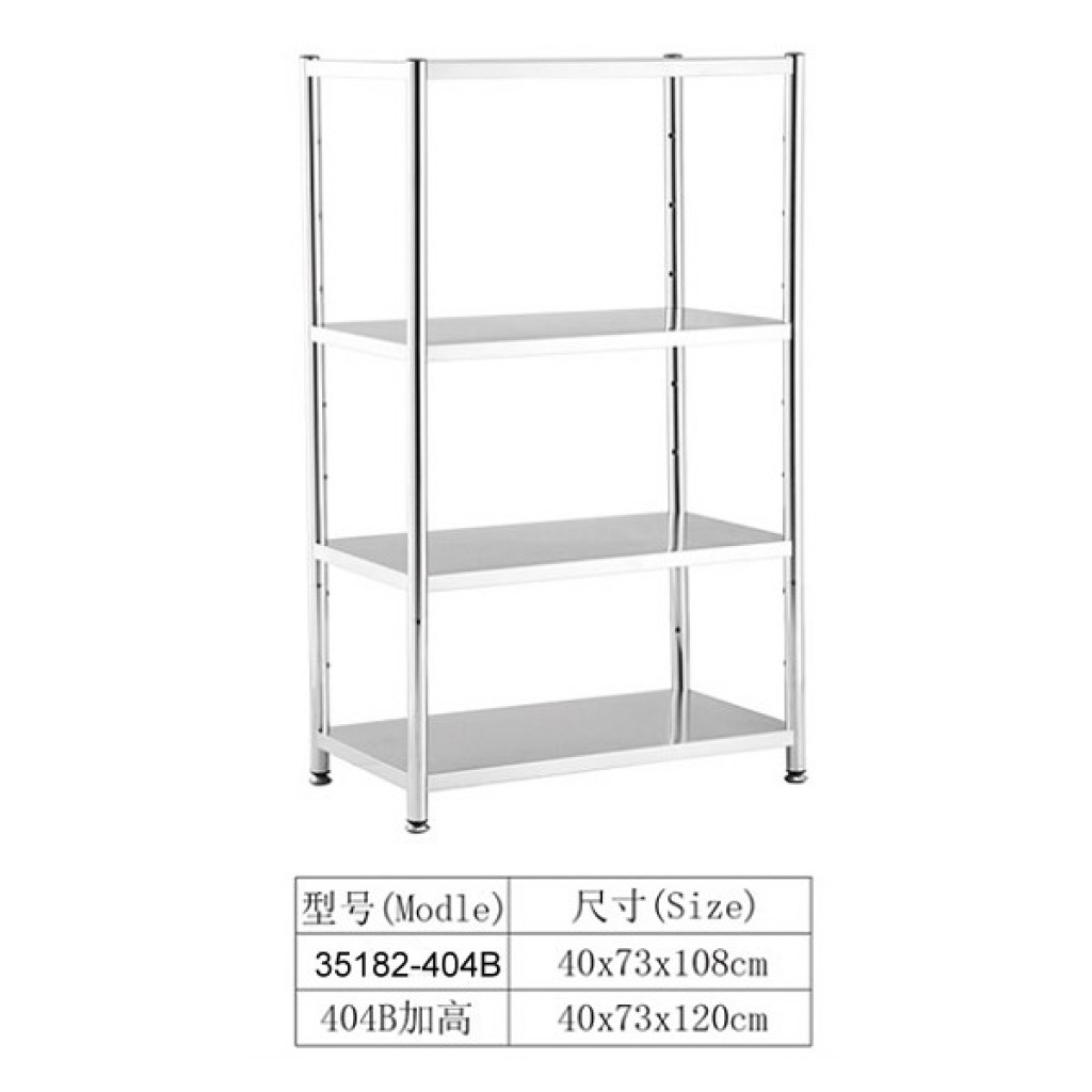 35182-404B Stainless steel Shelf
