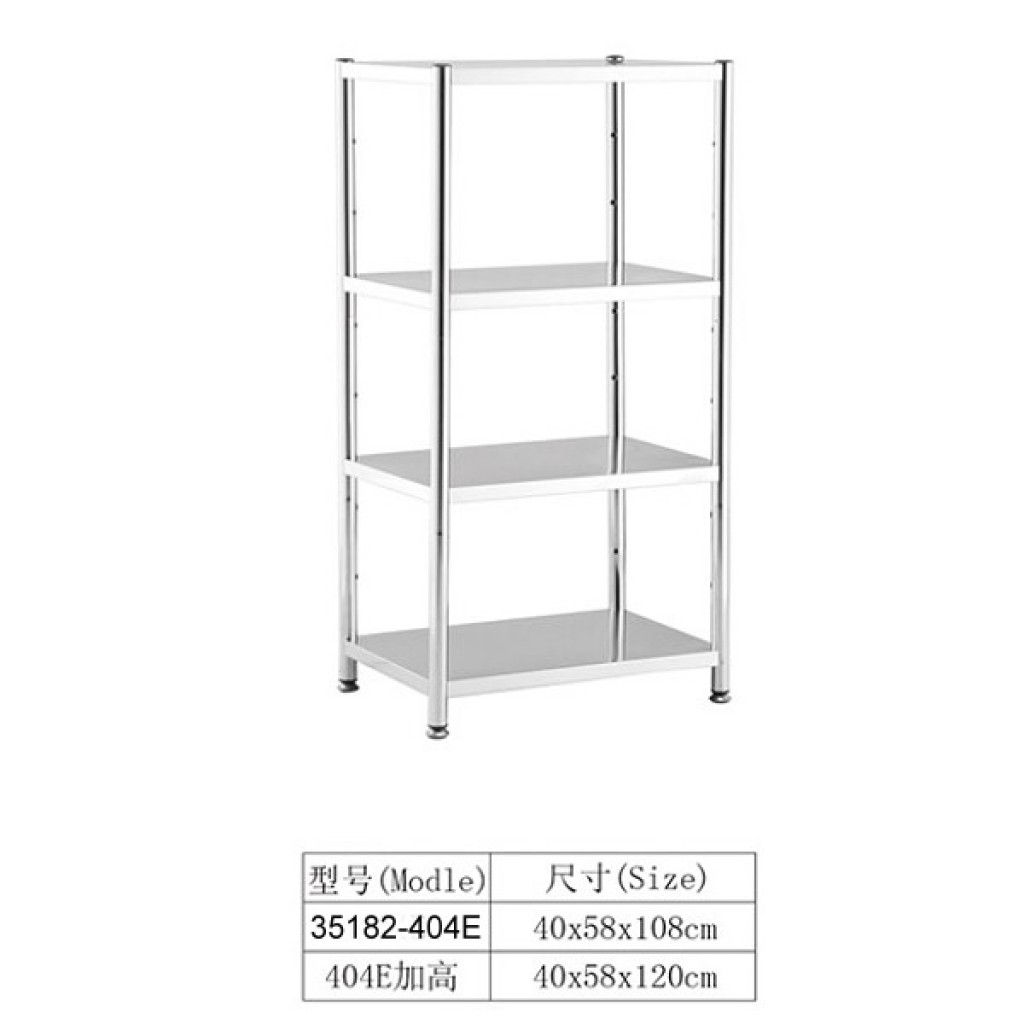 35182-404E Stainless steel Shelf