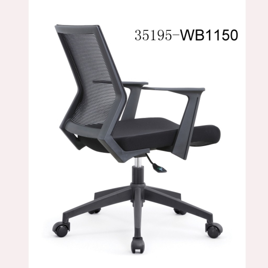 35195-WB1150-Office Chairs