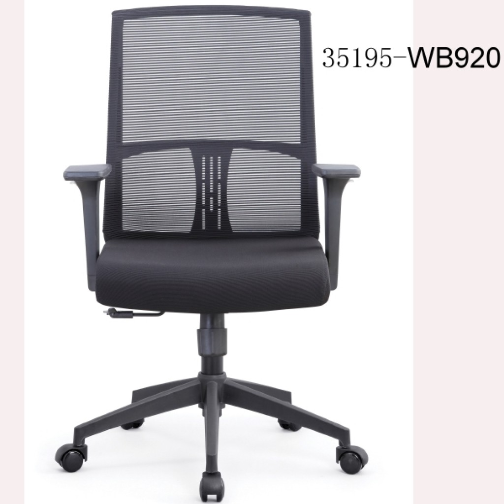 35195-WB920-Office Chairs