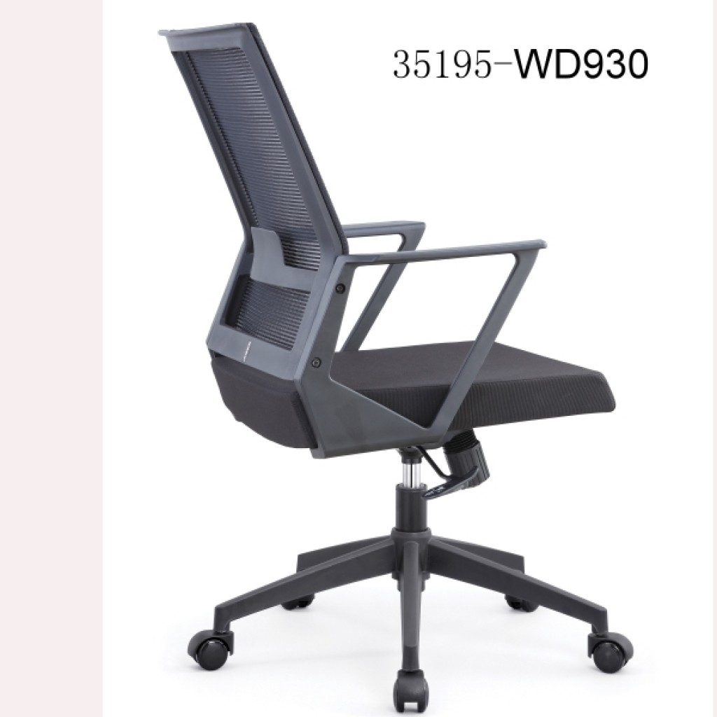 35195-WB930-Office Chairs