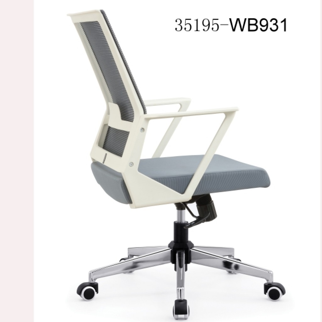 35195-WB931-Office Chairs