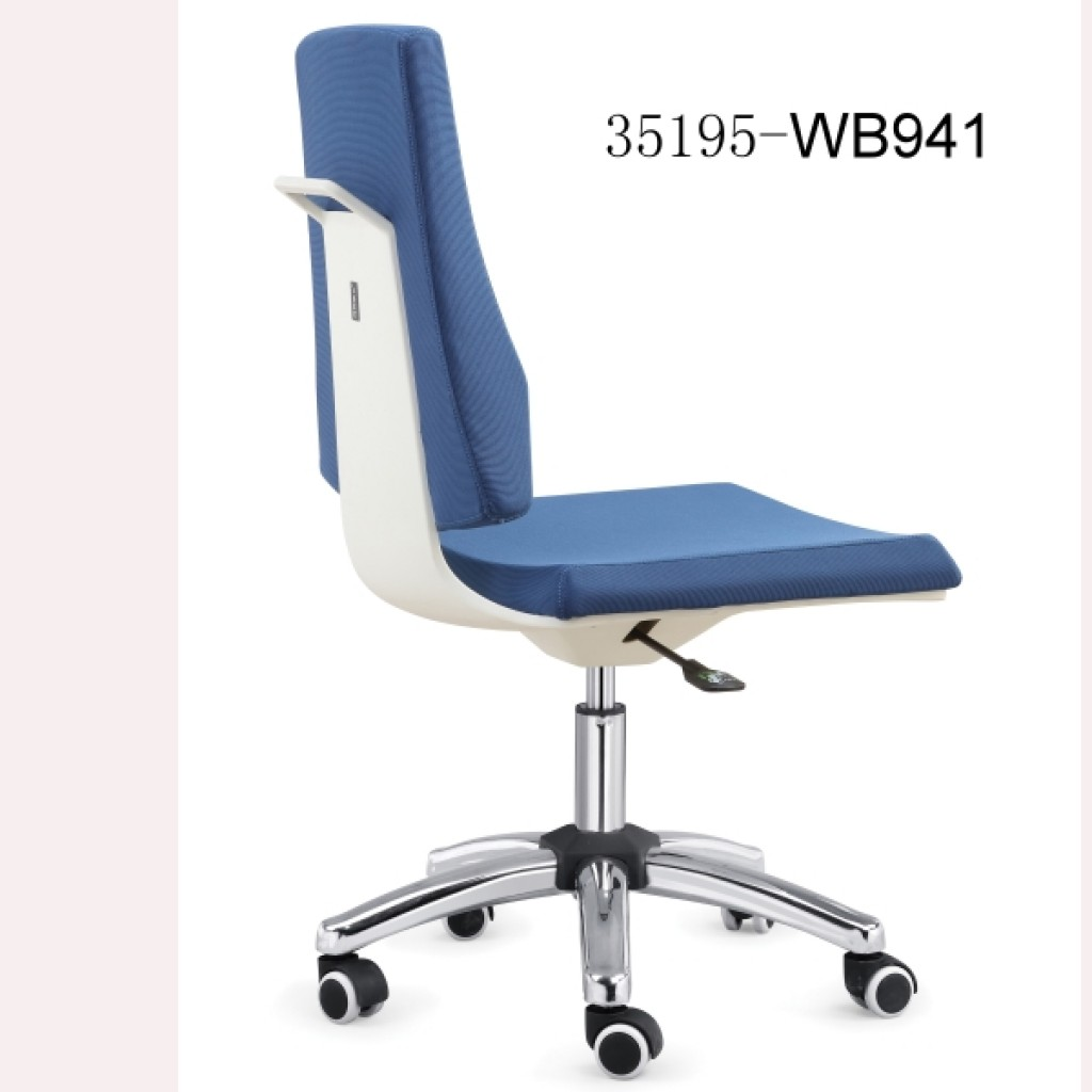 35195-WB941-Office Chairs