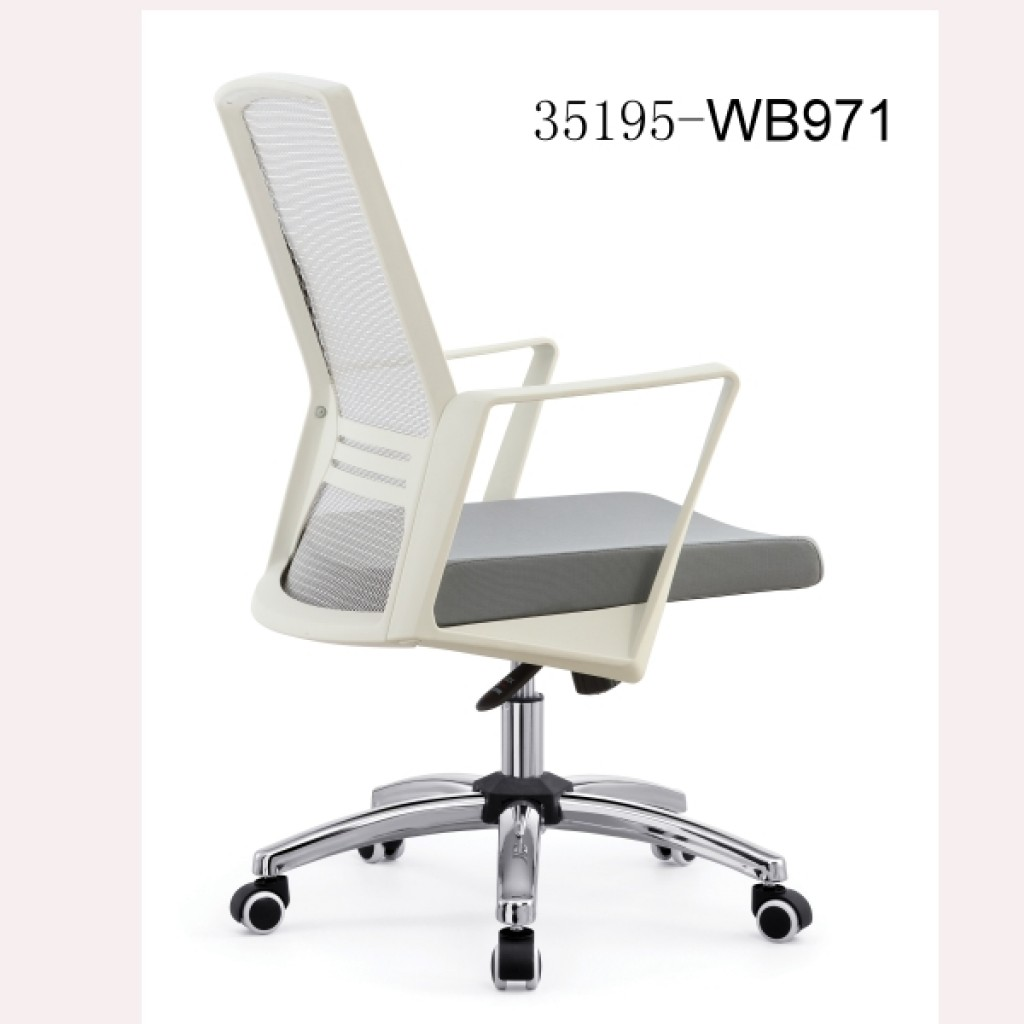 35195-WB971-Office Chairs