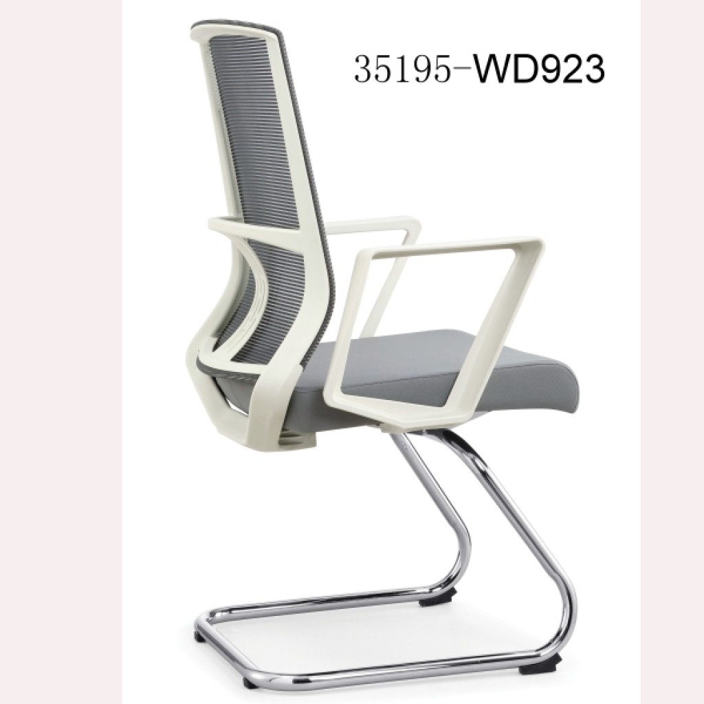 35195-WD923-Office Chairs