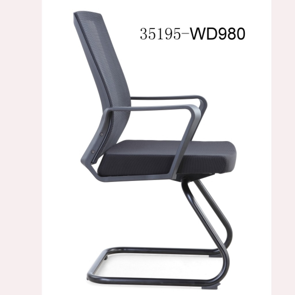 35195-WD980-Office Chairs