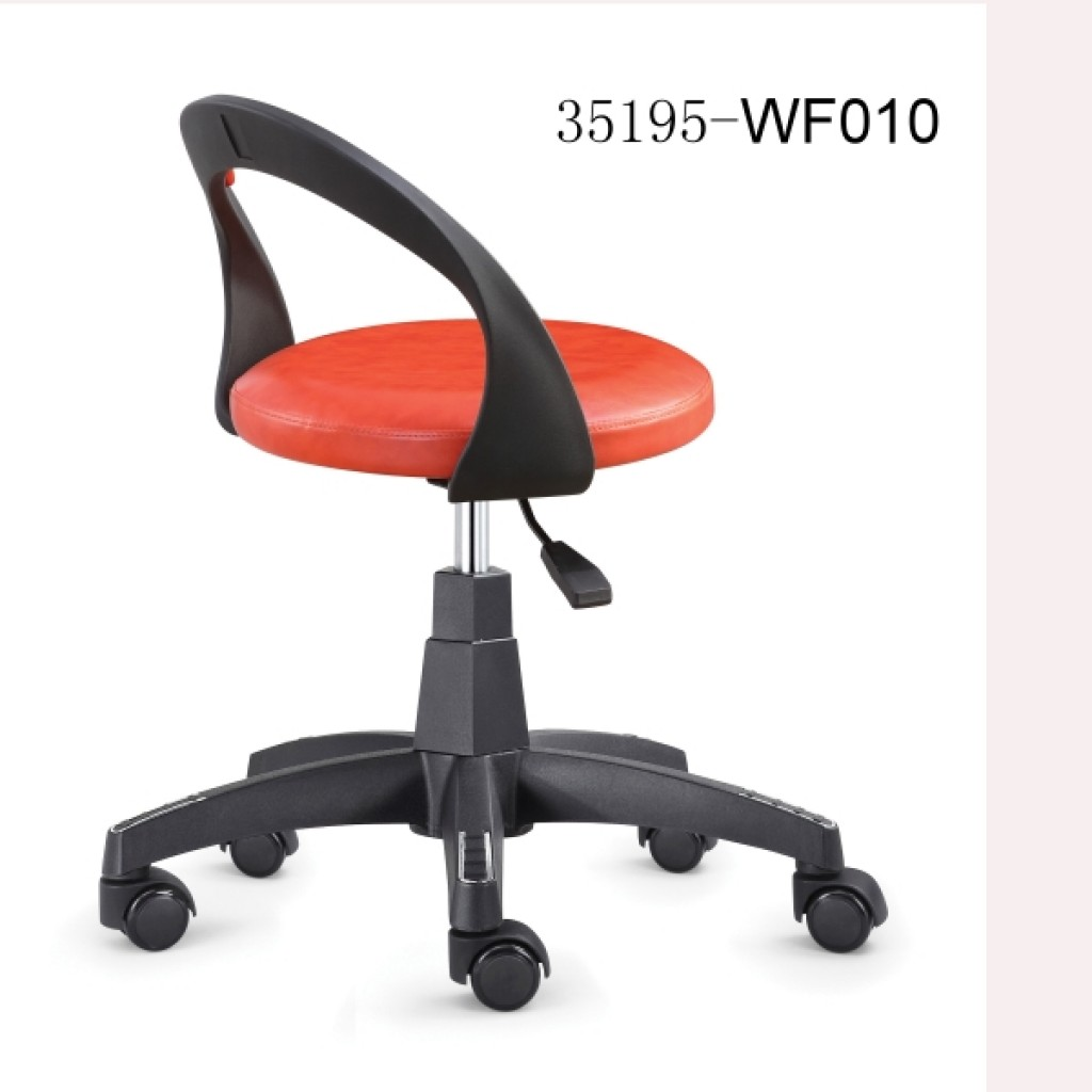 35195-WF010-Office Chairs