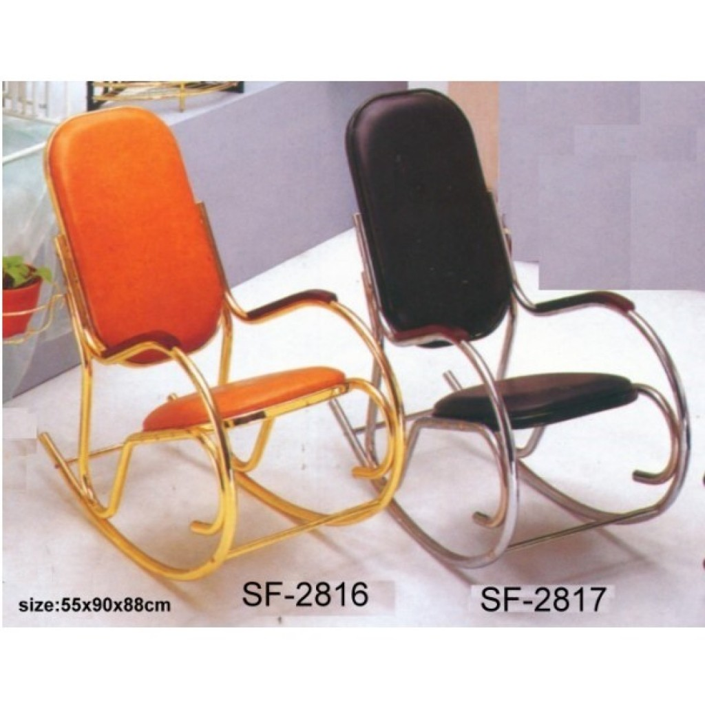 10981-2817 Metal Rocking Chair