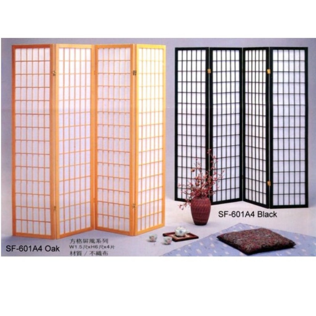 SF-601-A4-OK-BK WOODEN SCREEN 4PCS PANELS